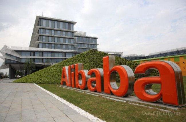 Alibaba будет рассматривать листинг в Гонконге