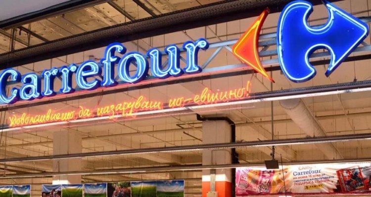 Французская Carrefour купит акции Showroomprive